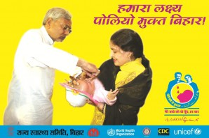 Hoarding on Polio - with Bihar Chief Minister
